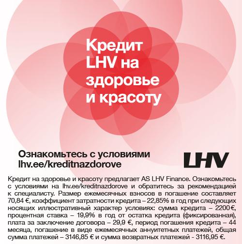 LHV Kredit